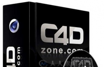 C4DZone 38套插件合集C4DZone Plugin Collection