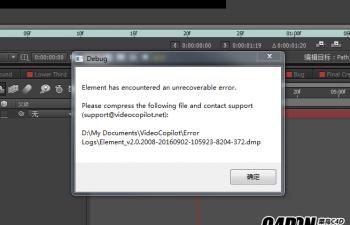 关于E3D插件,求大神。