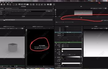 HDR Light Studio6.2安装后无法求解