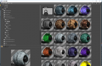 C4D综合材质预设合集包 Droid Texture Packs 1-3 for C4D WIN and MAC