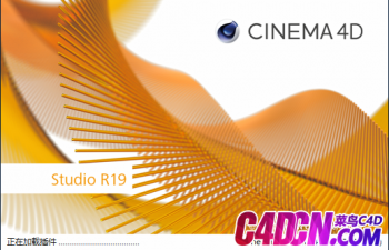 R19中文河蟹版+oc渲染器插件版