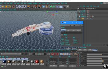C4D机械臂动画工程 六自由度机械臂+机械夹持器