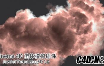 Mac汉化版 流体水墨烟雾特效插件 TurbulenceFD v1.0 Rev 1372 C4D R15-R18