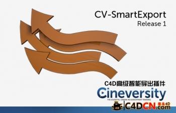 C4D高级智能导出插件 Cineversity Premium Smart Export MUS3