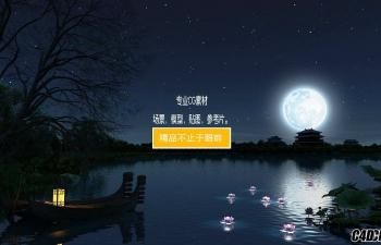 3D模型 公园夜景