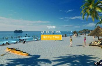 3D模型 清水湾沙滩