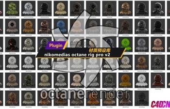C4D Octane 3.08渲染器材质预设大合集 nikomedias octane rig pro v2