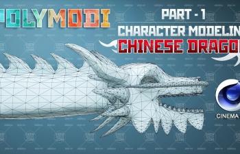 C4D教程 中国龙建模骨骼绑定游走摇摆动画教程