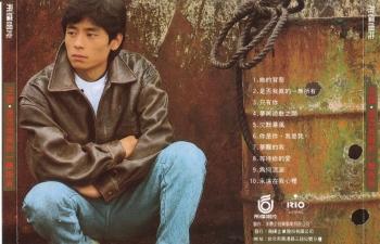 [1987-1996王杰专辑合集歌曲下载