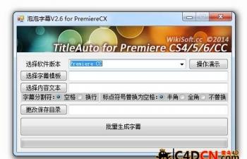 Premiere Pro 一键生成字幕工具/剪辑师上字幕小助手/字幕外挂/方便、快捷、高效(附教程)