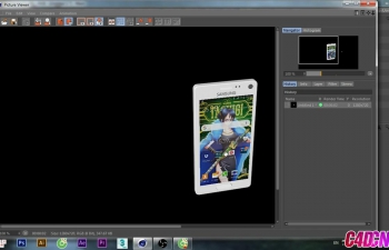 C4D教程 三星手机简单建模渲染建模入门教程
