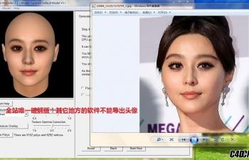人头模型生成神器3.5汉化版
