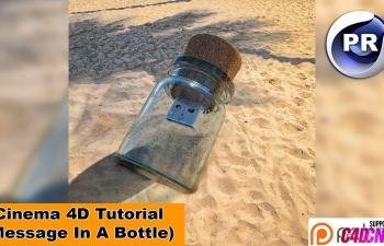C4D教程-瓶子里的信息