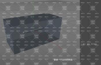c4d-redshift红移渲染器渲染雾和体积光