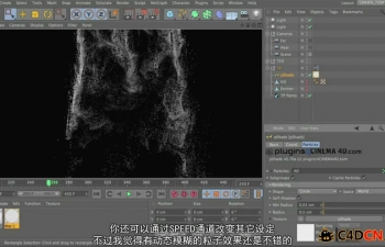 cmiVFX - C4D thinkparticles
