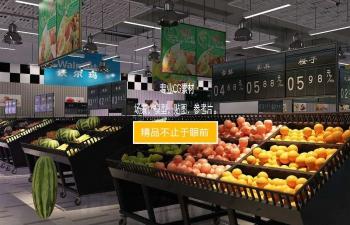 3D模型 超市水果摊位效果图工程