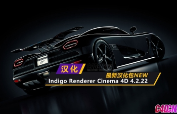 Indigo渲染器汉化包 Indigo Renderer Cinema 4D 4.2.22