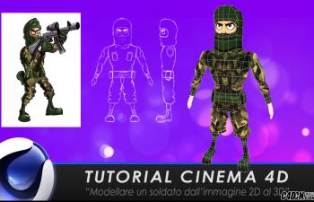 "CINEMA 4D教程——""造型从2D到3D的士兵""(建模UV纹理与贴图绘制)"