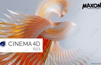 2020年9月8日MAXON发布 C4D R23版本