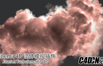 TurbulenceFD  v1.0.1425中英对照版C4D