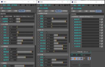 数据线/电线/线材类截面剖视模型预设(纯xpresso)