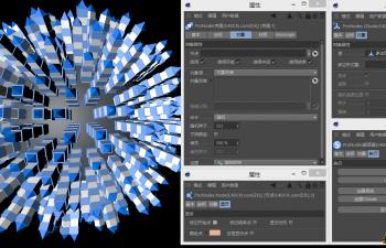 C4D高级克隆插件汉化版ProNodes 1.0