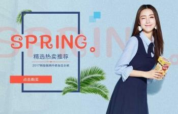春季女装连衣裙海报 PSD分层素材