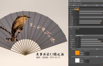 Bird4d  Preset V2.3(中文版)