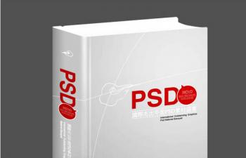 国际杰出平面PSD素材盛宴合集(150G)