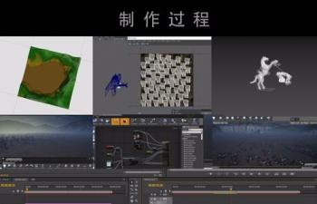 雪花更美--UE4首款游戏视频制作