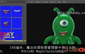 魔法纹理贴图管理器中英汉化版V1.0附使用教程Nitro4D MagicTextureMap