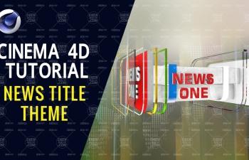電視臺新聞節目玻璃材質風格過場動畫欄目包裝C4D教程