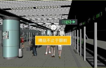 MAX模型 地铁