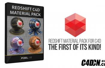C4D材质球预设 Redshift渲染器材质预设合集包 The Pixel Lab - Redshift C4D Material Pack