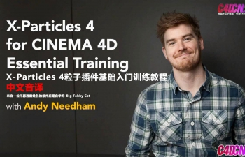 [中文音译]C4D教程 X-Particles 4粒子插件基础入门训练教程 Lynda - X-Particles 4 for Cinema 4D Essential Training