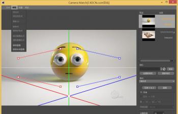 CameraMatch 摄像机匹配插件1.03汉化版