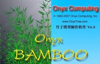 OnyxTREE BAMBOO 专业竹子建模软件(汉化版)