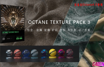 100个高品质OC材质球预设(PixelLab Octane Texture Pack 3 )