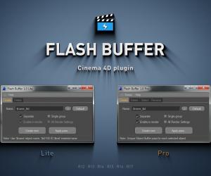 C4D對象緩存管理插件教程Flash Buffer v1.0插件介紹