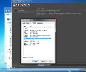 C4D資訊-安裝Cinema 4D R18時出現Kernel32.dll出錯的解決方法